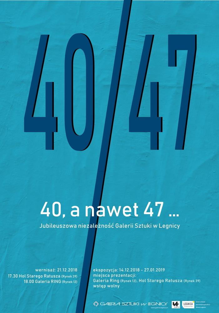 Plakat Wystawa 40 WPZM_resize