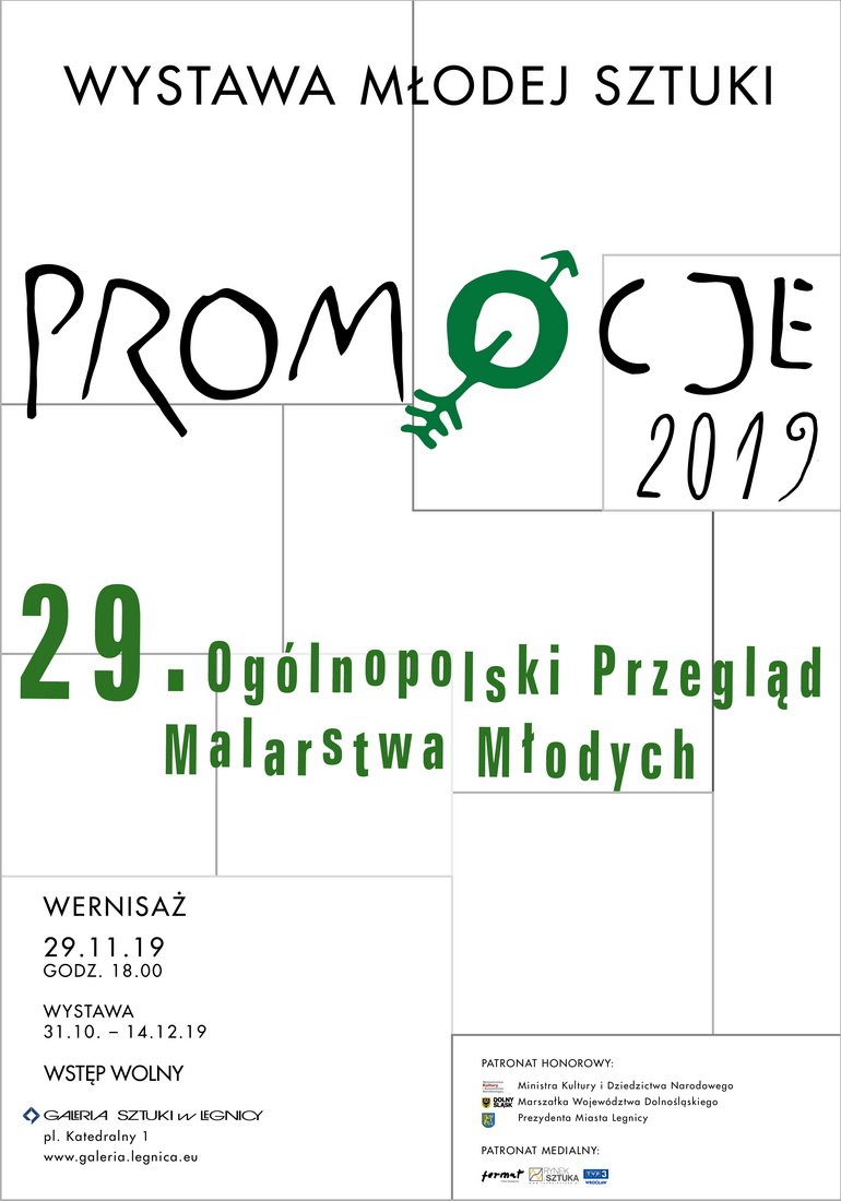 promocje-2019